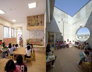 といでせいぶ保育園 5歳児保育室とロフト・テラス